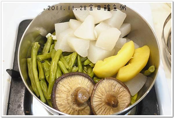 2011.11.28金目鱸魚粥 (24).JPG