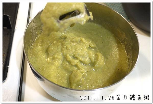 2011.11.28金目鱸魚粥 (27).JPG