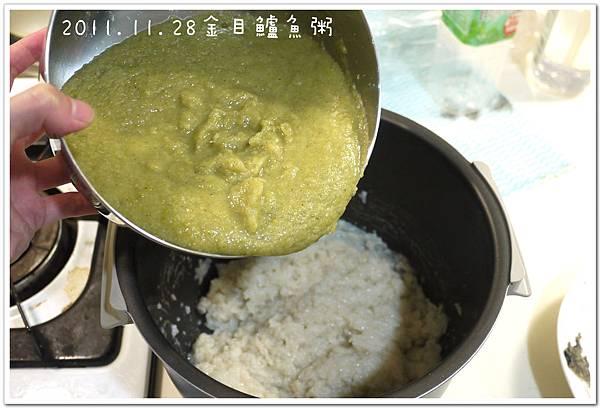 2011.11.28金目鱸魚粥 (28).JPG