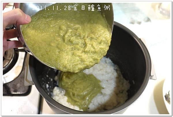 2011.11.28金目鱸魚粥 (29).JPG