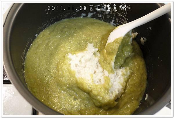 2011.11.28金目鱸魚粥 (30).JPG