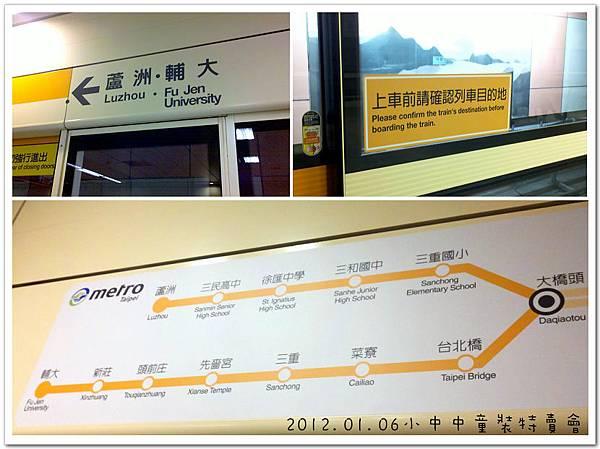 20120106小中中特賣會.jpg