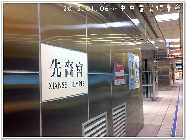 20120106小中中特賣會 (2).jpg