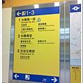 20120106小中中特賣會 (3).jpg