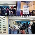 20120106小中中特賣會 (7).jpg