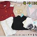 20120106小中中特賣會 (9).jpg