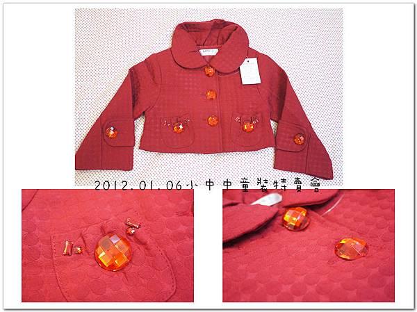 20120106小中中特賣會 (15).jpg