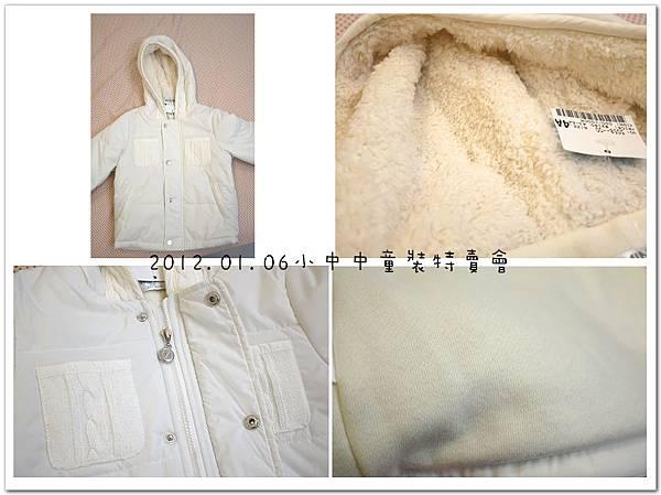 20120106小中中特賣會 (17).jpg