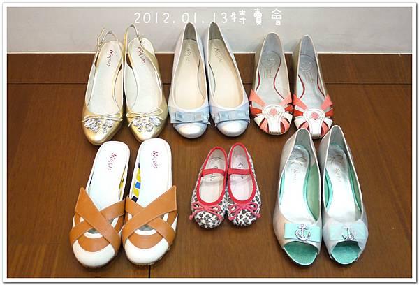 2012.01.13 Miss Sofi特賣會 (3).JPG