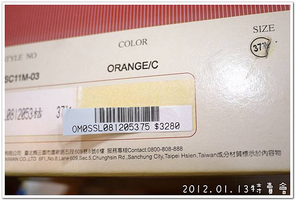 2012.01.13 Miss Sofi特賣會 (6).JPG