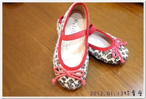 2012.01.13 Miss Sofi特賣會 (7).JPG