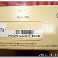 2012.01.13 Miss Sofi特賣會 (14).JPG