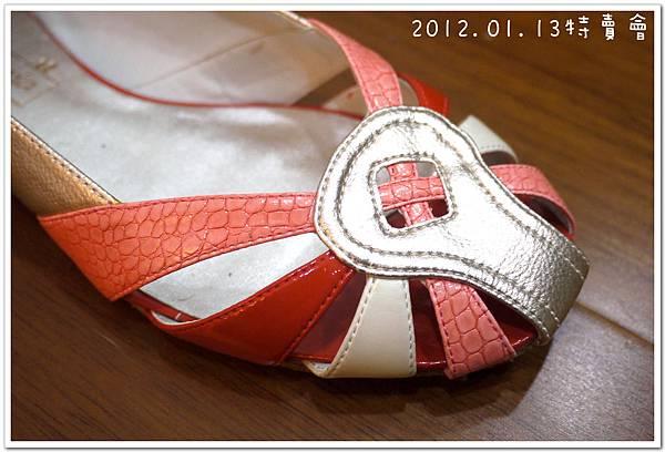 2012.01.13 Miss Sofi特賣會 (16).JPG