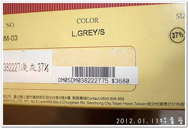 2012.01.13 Miss Sofi特賣會 (20).JPG