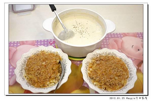 2012.01.25今日廚房 (2).JPG