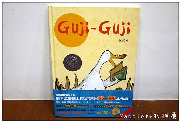 2012小太陽雜誌 (1).JPG