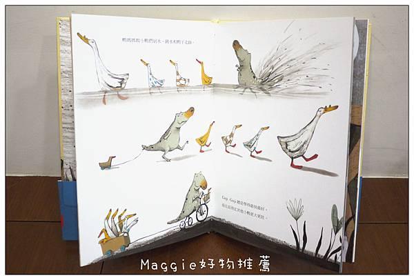 2012小太陽雜誌 (3).JPG