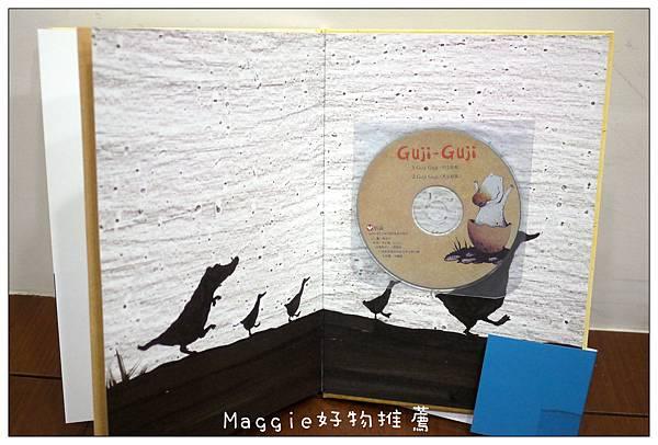 2012小太陽雜誌 (5).JPG