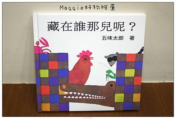 2012小太陽雜誌 (6).JPG