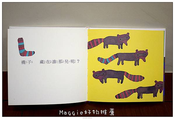 2012小太陽雜誌 (7).JPG