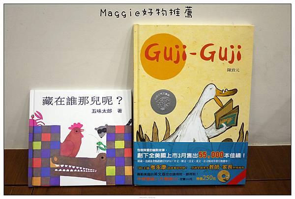 2012小太陽雜誌 (8).JPG