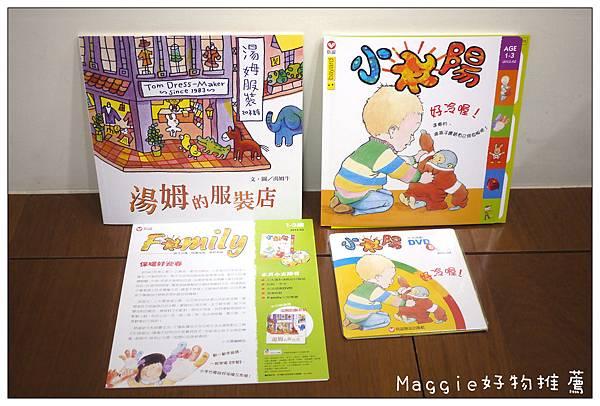 2012小太陽雜誌 (14).JPG