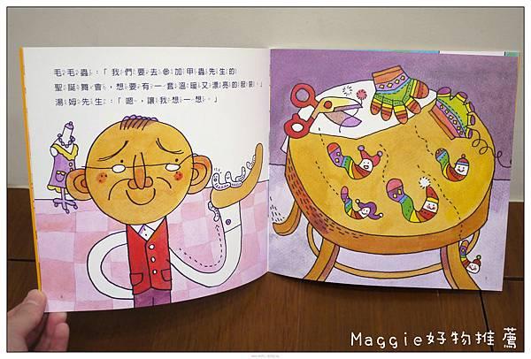 2012小太陽雜誌 (23).JPG