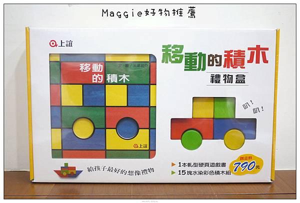 2012小太陽雜誌 (26).JPG