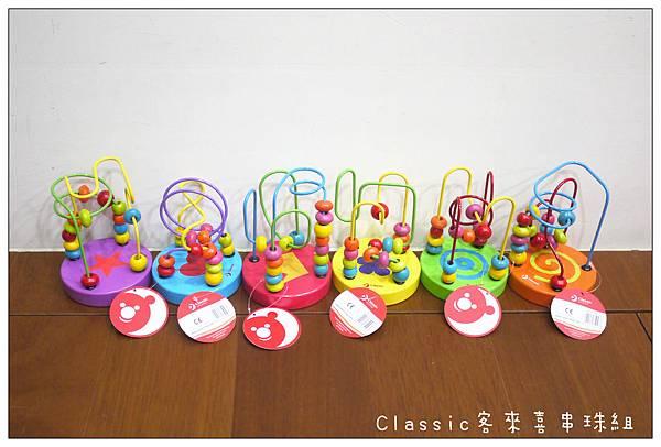 Classic客來喜串珠組 (4)