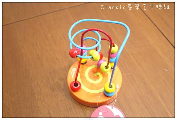 Classic客來喜串珠組 (6)