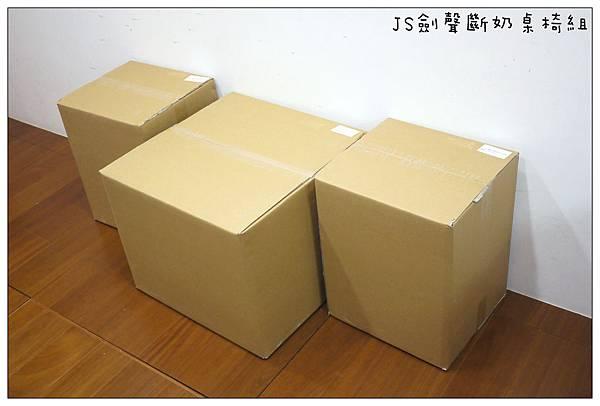 JS劍聲斷奶桌椅組 (1)