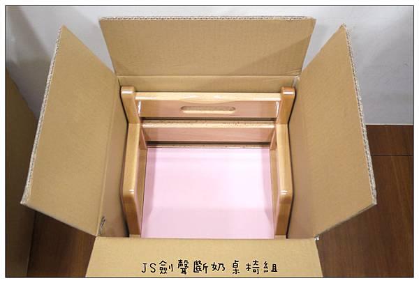 JS劍聲斷奶桌椅組 (2)