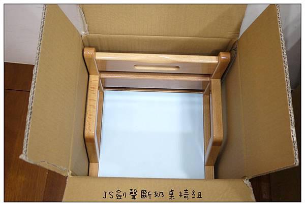 JS劍聲斷奶桌椅組 (3)