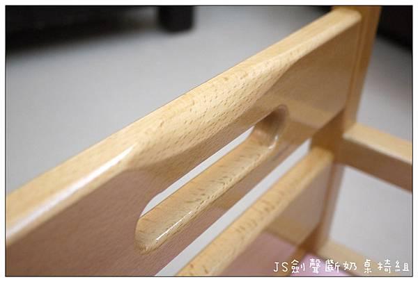 JS劍聲斷奶桌椅組 (5)