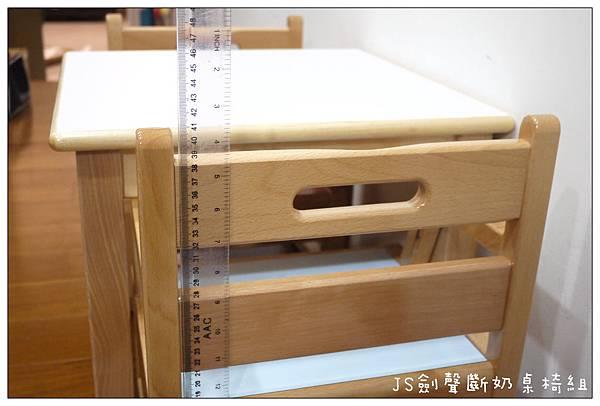 JS劍聲斷奶桌椅組 (12)