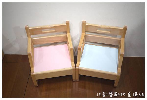 JS劍聲斷奶桌椅組 (13)