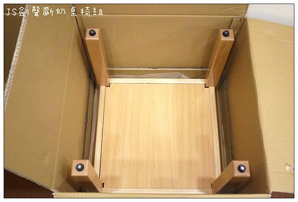 JS劍聲斷奶桌椅組 (14)