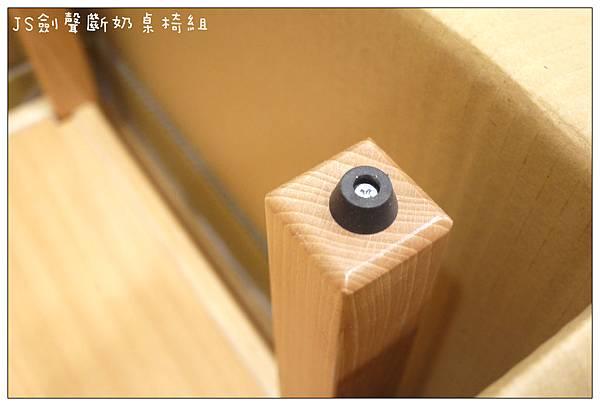 JS劍聲斷奶桌椅組 (15)