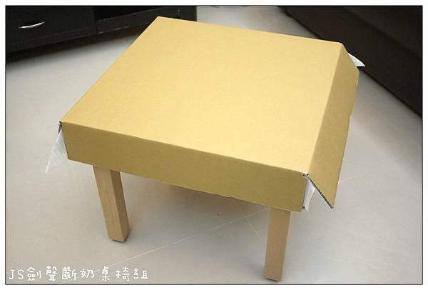 JS劍聲斷奶桌椅組 (16)