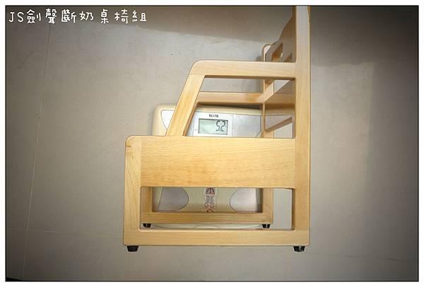 JS劍聲斷奶桌椅組 (26)