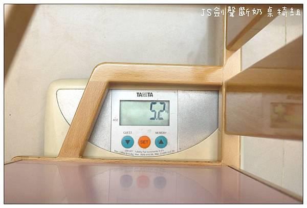JS劍聲斷奶桌椅組 (27)
