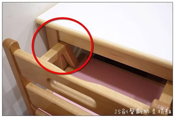 JS劍聲斷奶桌椅組 (29)