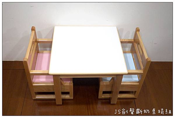 JS劍聲斷奶桌椅組 (30)