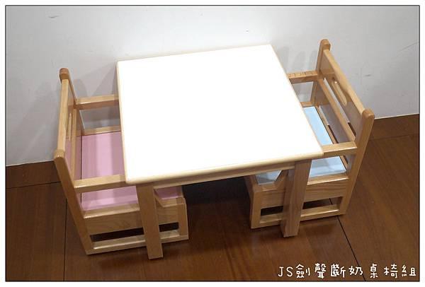 JS劍聲斷奶桌椅組 (31)