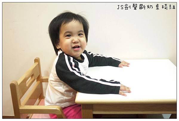 JS劍聲斷奶桌椅組 (33)