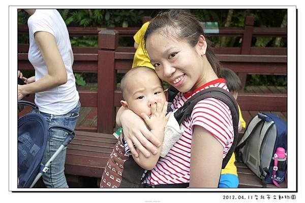 2012.04.11台北市立動物園 (9)