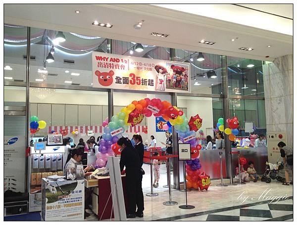 2012.04.13 童裝特賣 (27)