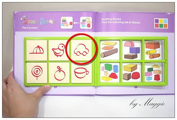 smart book聰明驗證書 (36)