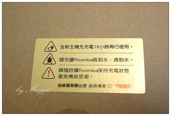 iRobot Roomba 611 開箱 (2)