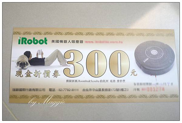iRobot Roomba 611 開箱 (14)